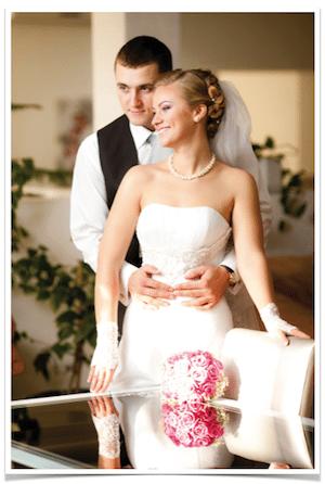 England heiraten_Sergey_Ryzhenko_shutterstock_91699619